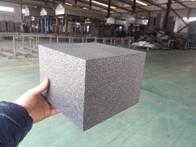 石墨聚苯板