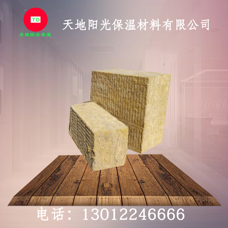 天津岩棉板基本参数