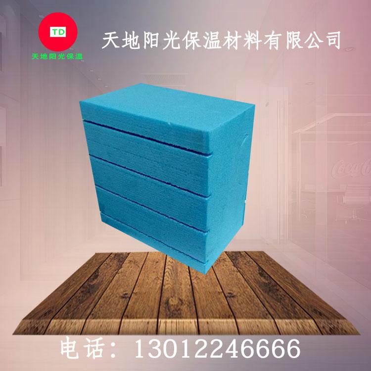 冷库天津挤塑板施工方案