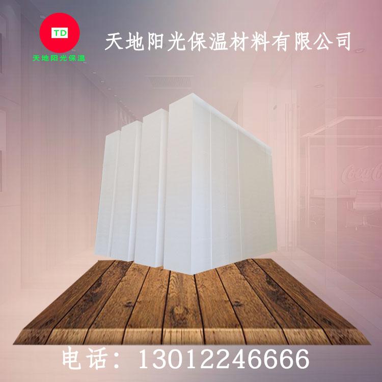 天津聚苯板天地阳光保温厂家直销