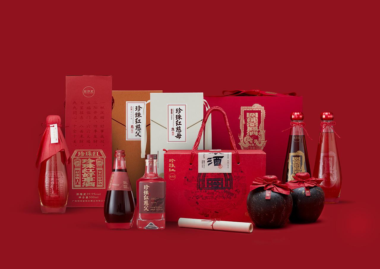 """中华老字号品牌""""珍珠红""""客家娘酒..."""