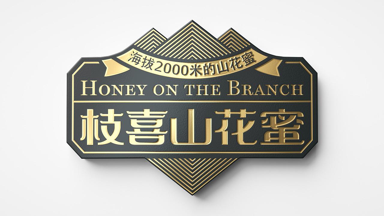 郑州高端蜂蜜包装设计 极具视觉冲...