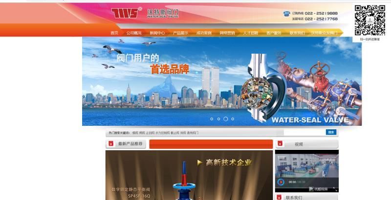 时间到了2019年,天津网站...