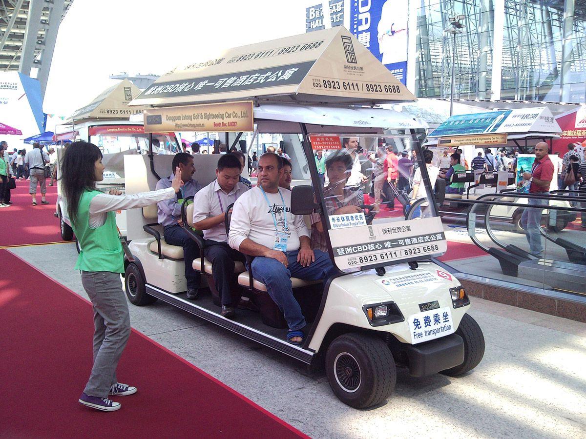 琶洲国际会展中心