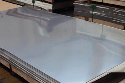 Ordinary steel plate