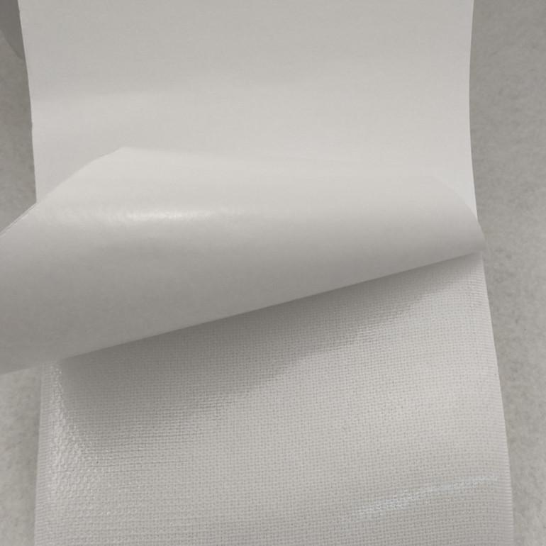 110mm白色背胶魔术贴/粘扣带勾面BJ-110WH-1