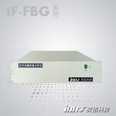 IF-FBG 光纤光栅测温系统