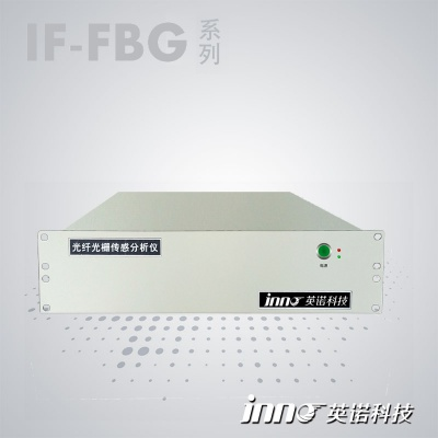 SRA-M200-04 光纤光栅分析仪