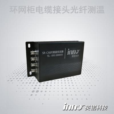环网柜电缆接头荧光光纤测温