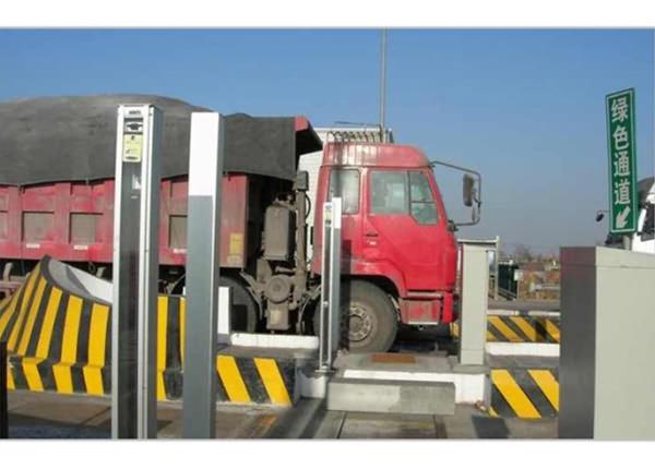 高速收费站用轴重磅