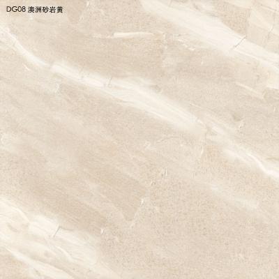 DG08澳洲砂岩黄