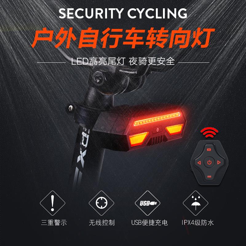 新款自行车尾灯 USB充电LED骑行转向灯山地车尾灯单车智能警示灯