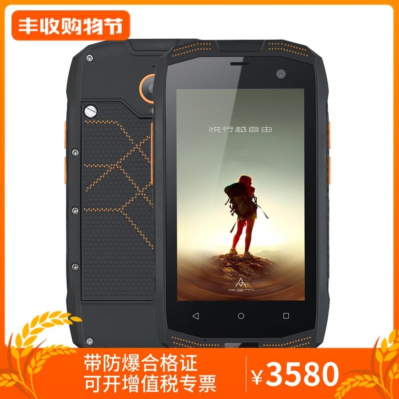 化工厂固特讯防爆智能手持机KXT-A11-D4G全网通AGM(手机) A1 mini