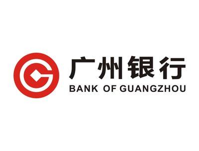广州银行多年IPO无...
