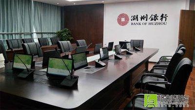 湖州银行冲刺IPO:浙江最小城商行卡在中...