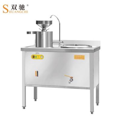 Electric Soybean Milk Machine