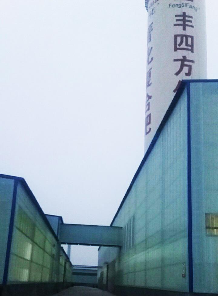 丰四方化肥钢结构厂房