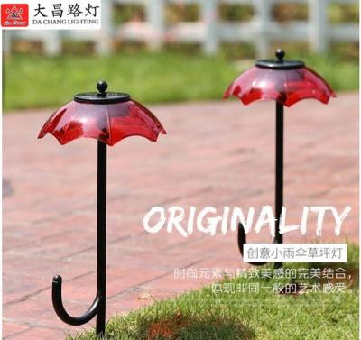 现代草坪灯