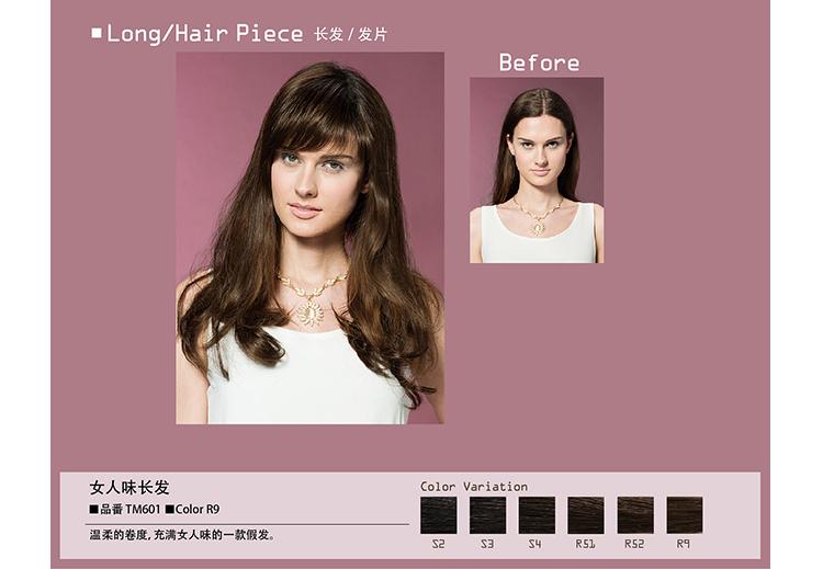 长发-发片
