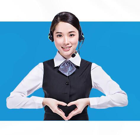 枣庄市正通机电设备有限公司网站改版成功上...