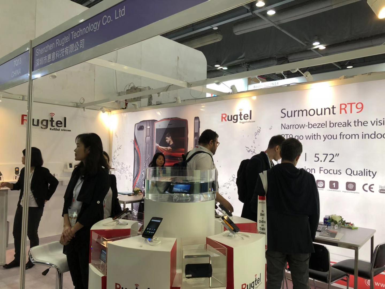 2018年香港环球资源手机展-惠意科技-展位号:7Q13