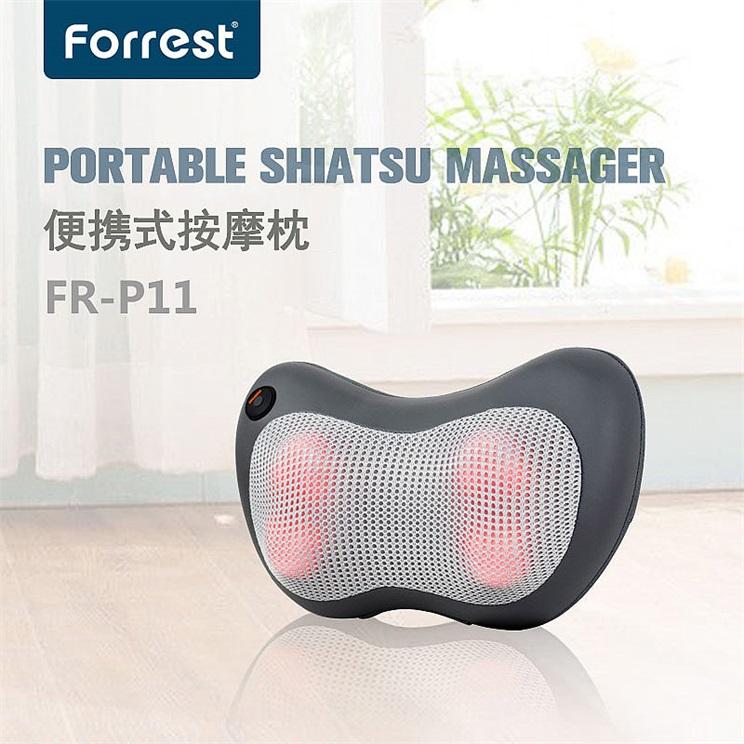 便携式按摩枕