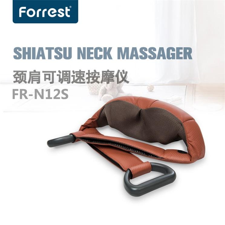 颈肩可调速按摩器