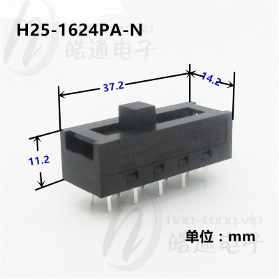 皓通haotong推荐平柄双极4位10尖脚H25-1624PA手动工具电源滑动开关