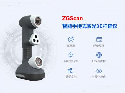 14对十字交叉扫描激光束手持式红色激光3D扫描仪