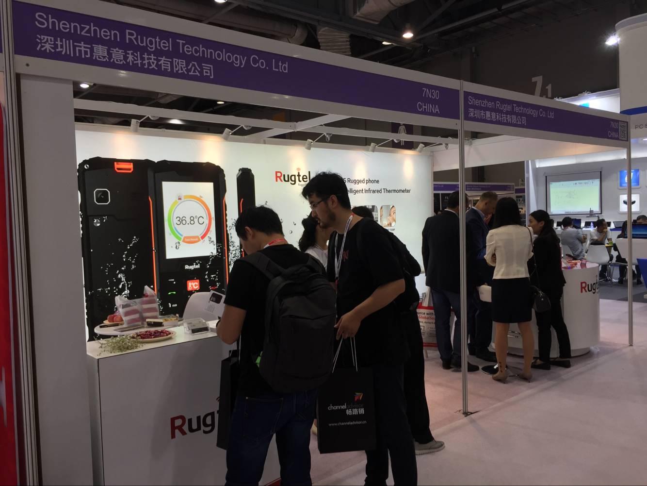 2018年香港环球资源手机展-惠意科技-展位号:7N30