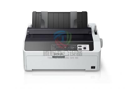 Epson LQ-590KII 80列高速卷筒针式打印机