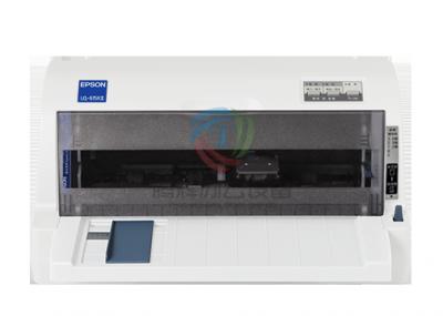 Epson LQ-615KII 用于中小企业增值税发票打印