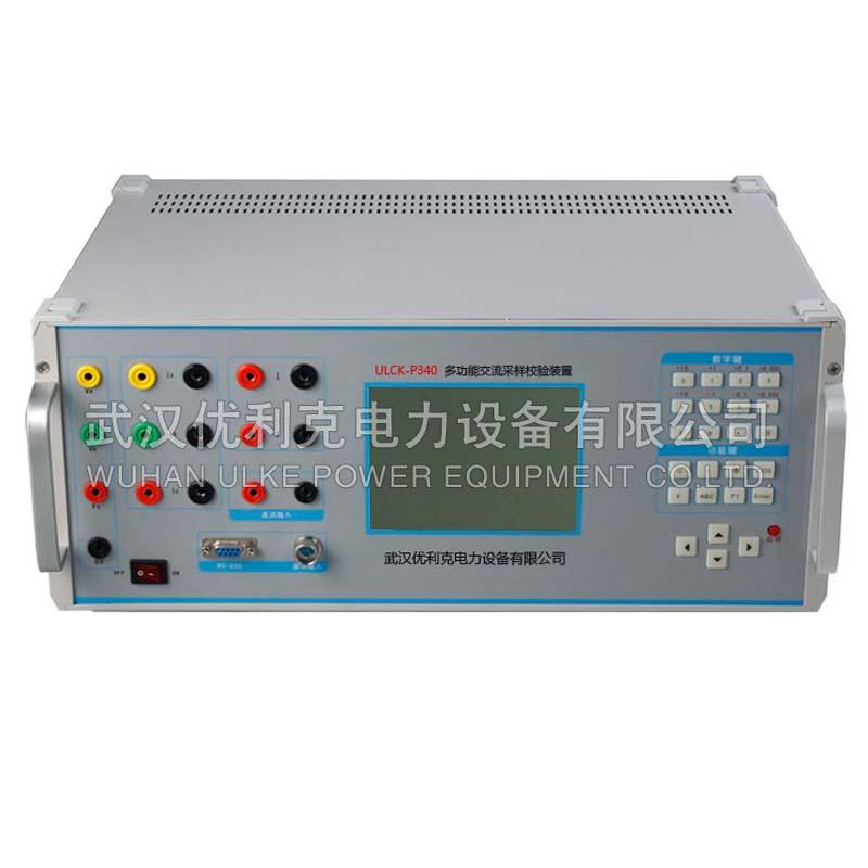 31.ULCK-P340多功能交流采样校验装置