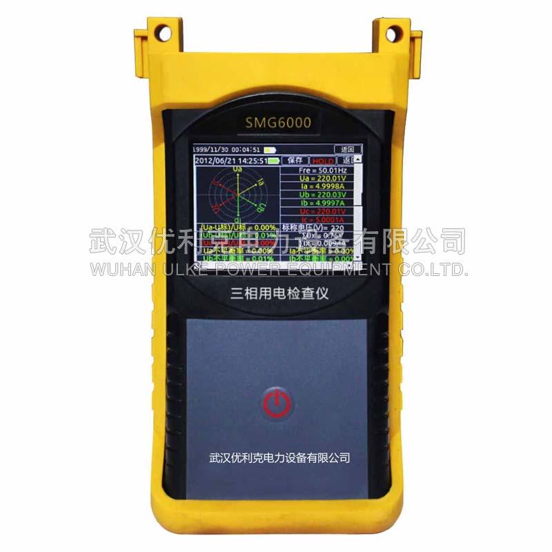 24.SMG6000三相用电检查仪