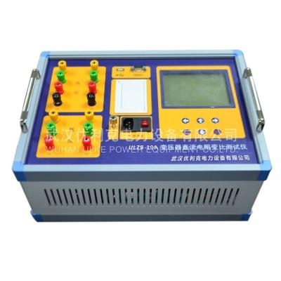 29.ULZB-10A变压器直流电阻变比测试仪