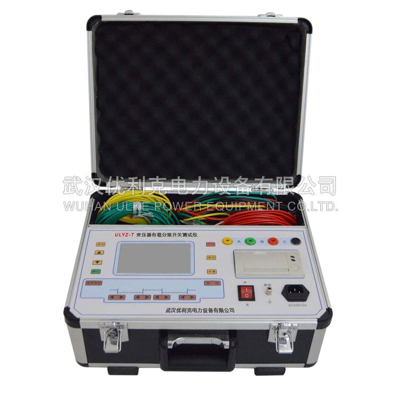 28.ULYZ-T变压器有载分接开关测试仪