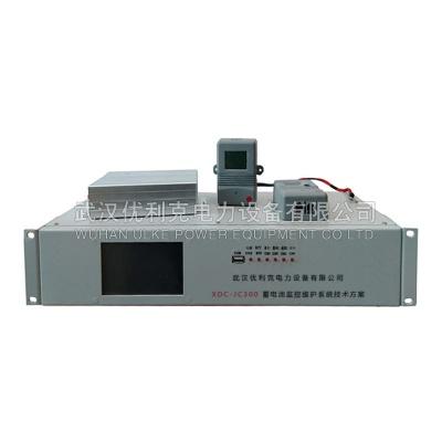 13.XDC-JC300蓄电池监控维护系统技术方案