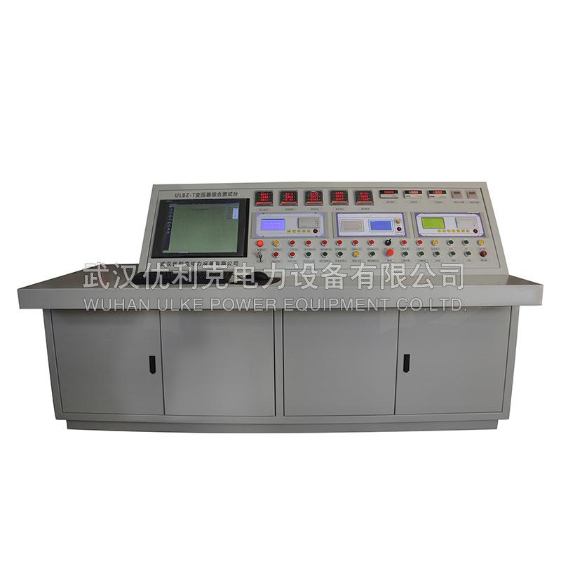 30.ULBZ-T变压器综合测试台