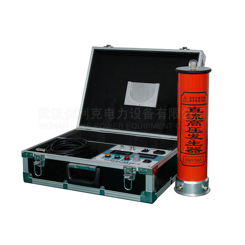 02.ZGF直流高压发生器(一体)