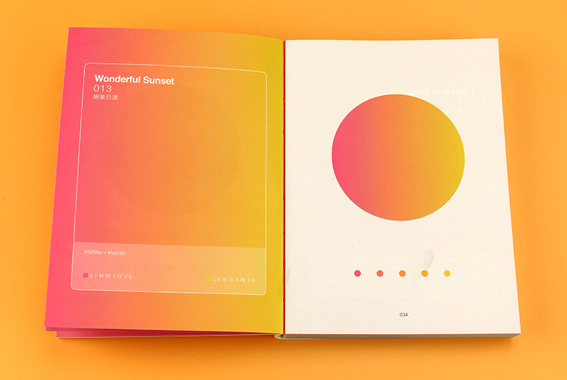 Gradient Colors Matching Manual