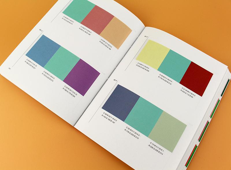 Classic Design of Color Combination
