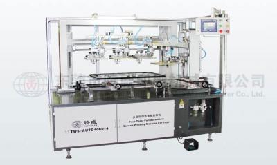 全自动四色商标丝印机