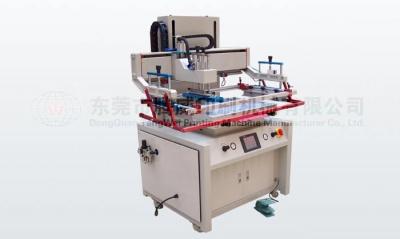 半自动平面丝印机