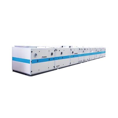 制药厂GMP专用型组合式空调机组