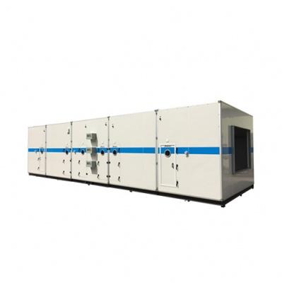 涂装环境专用型空调机组