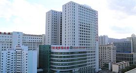 新疆自治區人民醫院