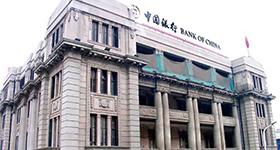 中国银行武汉分行