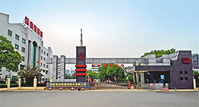 馬應龍制藥集團有限公司
