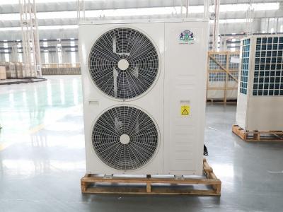 5P变频低环境温度空气源变频热泵(冷水)机组