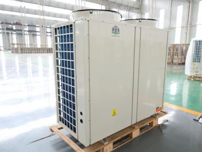 10P定频低环境温度空气源热泵(冷水)机组